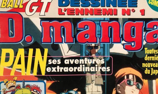 D Mangas – Numéro 451