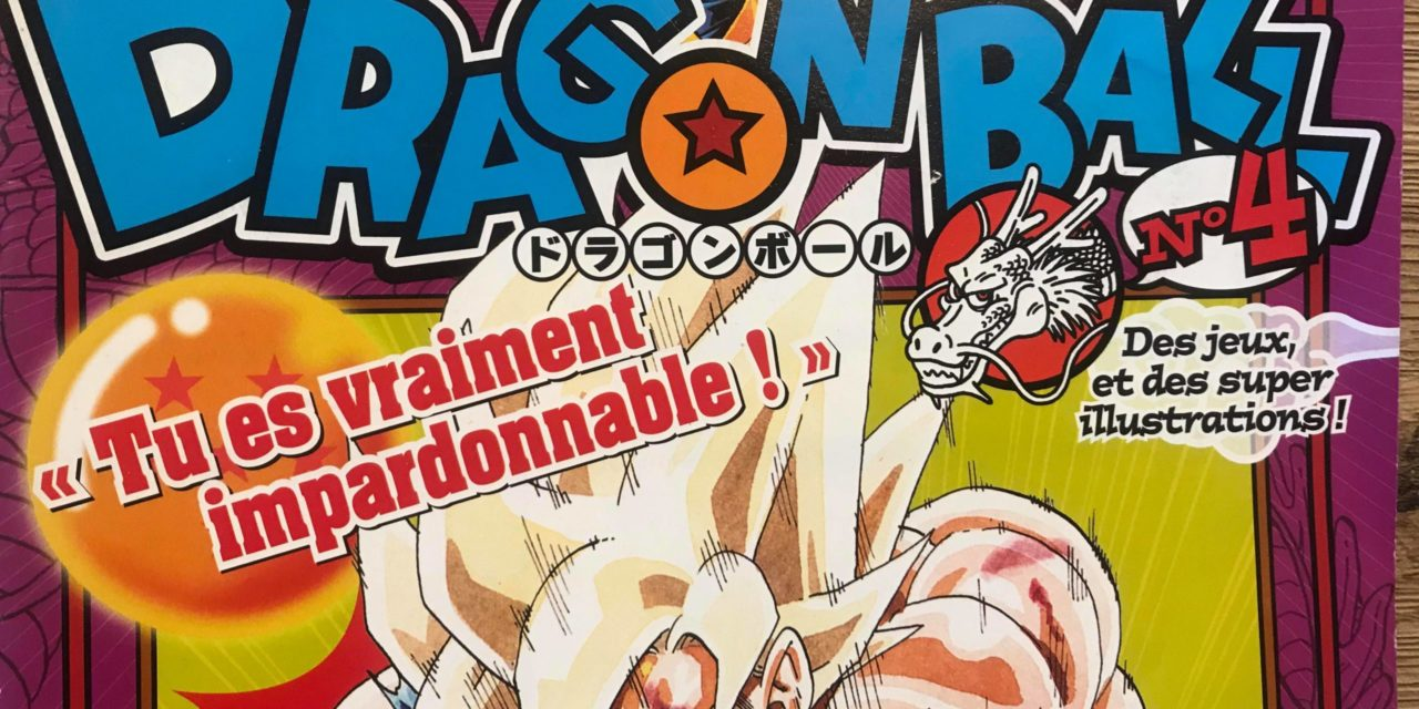 DRAGON BALL – LE MANGA DE LÉGENDE – NUMÉRO 04
