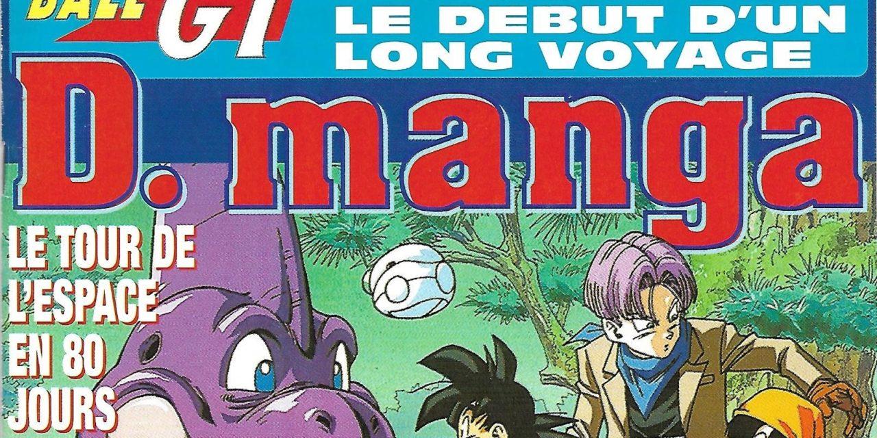 D Mangas – Numéro 449